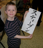 Japanese-activities-for-children
