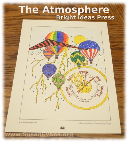 atmosphere-5
